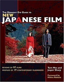 Kućni Vergilije kroz japanski film