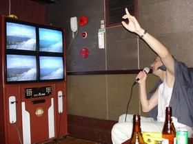 Živjele karaoke!