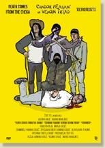 Žuti titl promo - DVD tjedna na Žutom titlu
