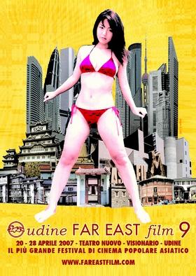 Službeni plakat za FEFF9