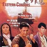 'Eastern Condors' (1986)