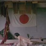 'Kichiku' (1997.)