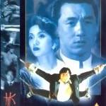 'Miracles' (1989)