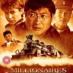 'Millionaire's Express' (1986)