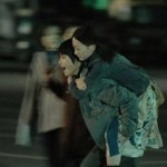 'Dead Run' (2005)