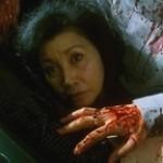 'Erotic Nightmare' (1999)