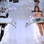 'Robotrix' (1991)
