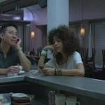 'Ploy ' (2007)