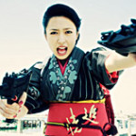 FEFF 13: 'Yakuza Weapon'