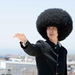 FEFF 14: Afro Tanaka (2012)