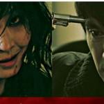 Trailer za Kim Ki-dukov 'Moebius' (2013)
