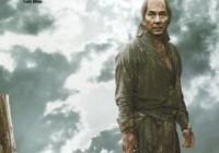 'RE-AGITATOR - A Decade of Writing on Takashi Miike'