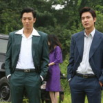 FEFF 17: GANGNAM BLUES